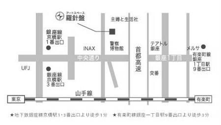 羅針盤の地図.jpg